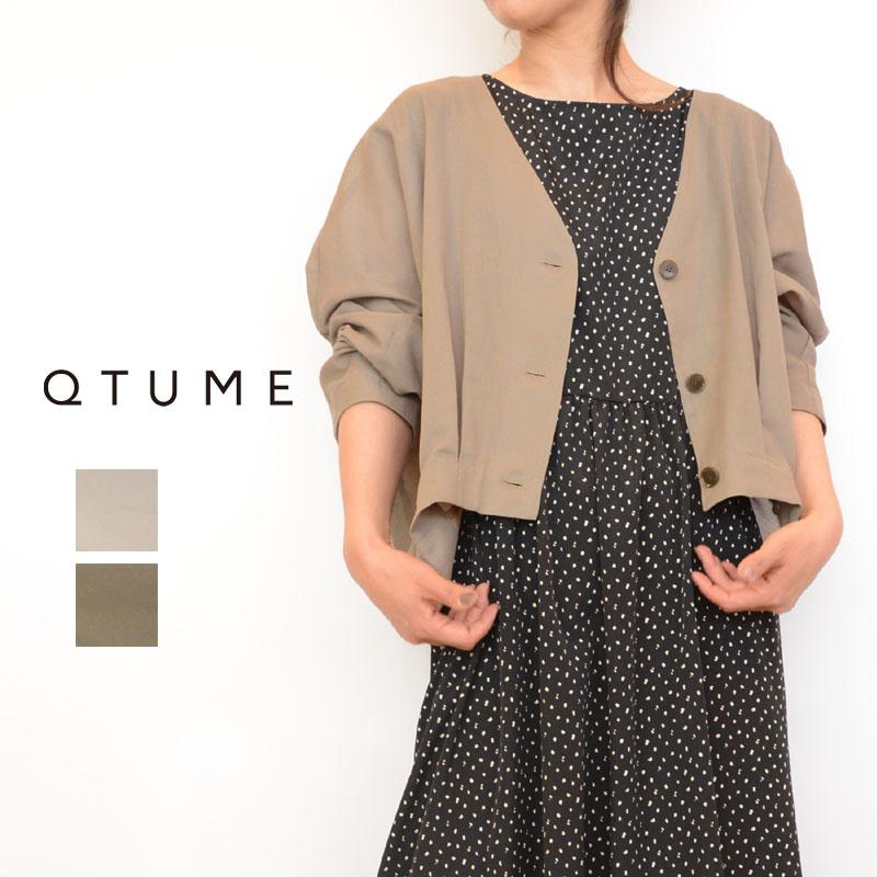 QTUME(クチューム)コットンオーバーサイズジャケット (ジャケット コットン ベージュ モカ レディース)01024016