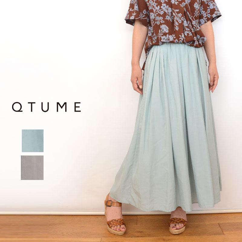 QTUME(クチューム)サテンロングスカート (ポリエステル スカート ライトグレー サックス レディース)01226086