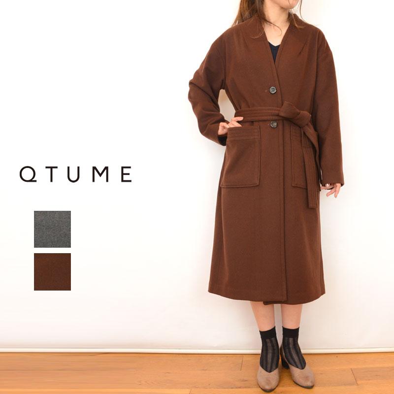 通販 QTUME クチューム :カシミア混素材の上質ロングコート 40%OFF カシミアウールロングコート ウール カシミア 95024522 ブラウン レディース 注文後の変更キャンセル返品 グレー