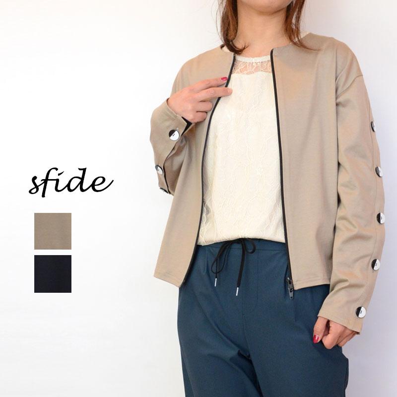 sfide(スフィーデ)ボタンスリーブカットジャケット(ジャケット ボタン ベージュ ネイビー レディース)1202005