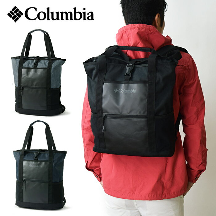 Columbia Colombia D Cam 2 Way Tote Bag De 2way Backpack Rucksack Shoulder Pc Storing Uni Men Gap Dis Commuting