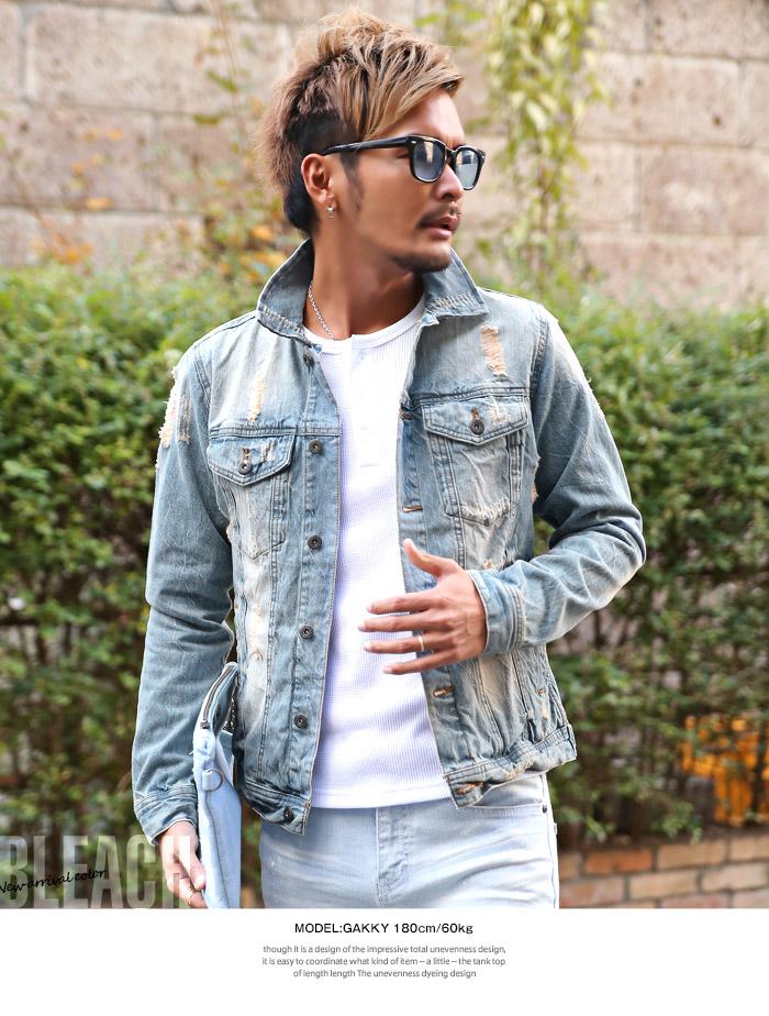 CLOTHES UNIT | Rakuten Global Market: BITTER denim jacket mens G ...