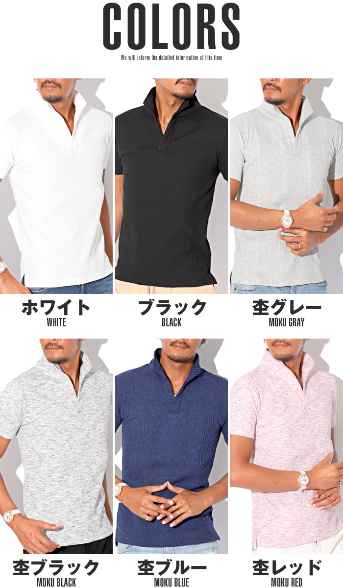 Clothes Unit Italian Collar Polo Shirt T Shirt Men Short Sleeves