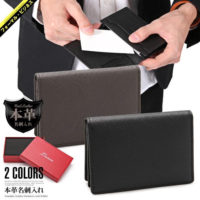 CLOTHES UNIT | Rakuten Global Market: Business card holder, card ...