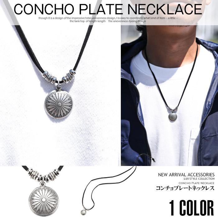 Clothes unit rakuten global market necklace men pendant concho necklace mozeypictures Choice Image