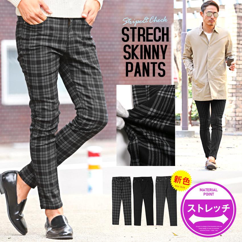 360d228a066f CLOTHES UNIT: Skinny pants Kinney men check stripe ankle stretch on ...