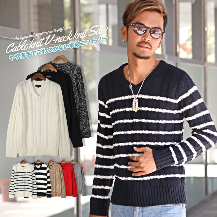 b4241a50e38 BITTER mens V neck sweater cable knit cable knit nit so loosely knit panel  border border pattern white white/black gray tops women's celebrity thin ...