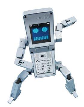 ケータイ捜査官7 DXフォンブレイバー7 バンダイ