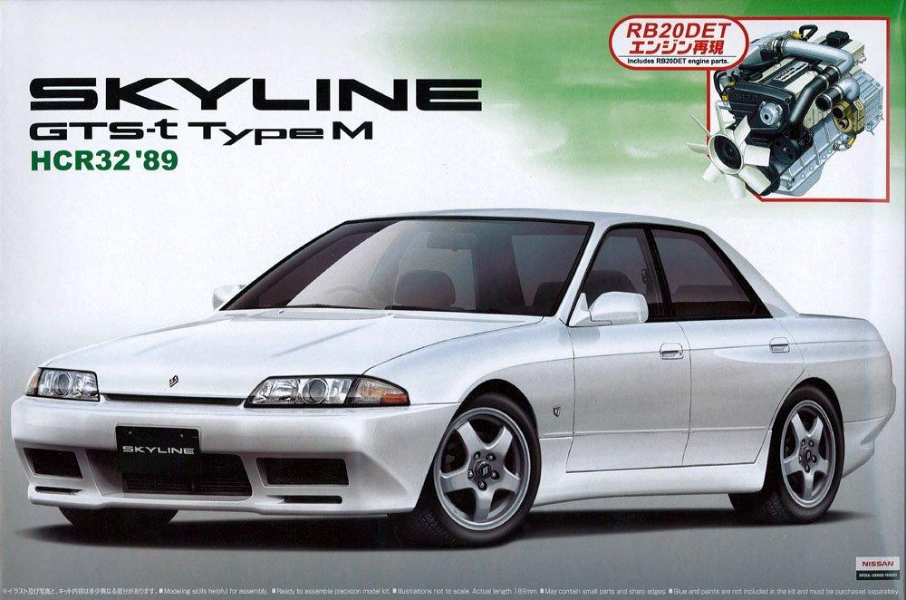 1/24 ザ·ベストカーGT No.24 HCR32 スカイライン GTS-t typeM エンジン付 青島文化教材社