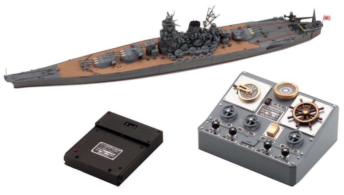 技MIX 地上航行模型シリーズ CK01 戦艦大和 タカラトミー
