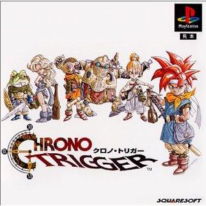 クロノ・トリガー : スクウェア