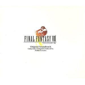ファイナルファンタジー 8 ― オリジナル・サウンドトラック : デジキューブ