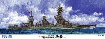 1/350 艦船シリーズSPOT 旧日本海軍戦艦 扶桑 DX フジミ模型