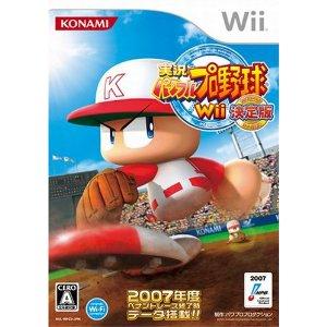 実況パワフルプロ野球Wii決定版 : コナミデジタルエンタテインメント