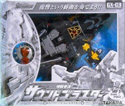 トランスフォーマー ギャラクシーフォース GX-03 サウンドブラスター Toys's dream project限定 タカラ