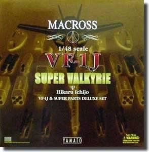 マクロス VF-1J 一条輝機 DX版 やまと