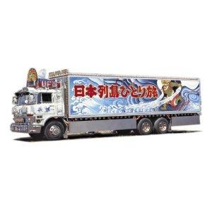 1/32 トラック野郎 No.03 一番星 突撃一番星