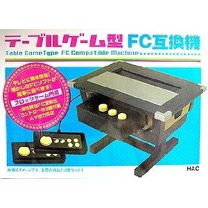 おすすめ特集 レトロなテーブルゲーム型のFC互換機 アーケードゲーム筐体型 FC互換機 game 店内全品対象 video
