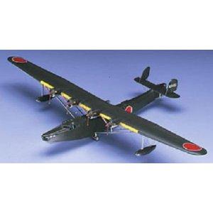 川西 H6K5 九七式大型飛行艇 23型 (1/72スケールプラスチックモデル) NP 6 ハセガワ