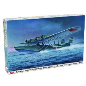 1/72 九七式大型飛行艇23型 電探装備機 第901航空隊 (02048) ハセガワ