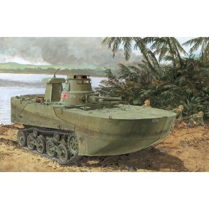 1/35 WW.II 日本海軍 水陸両用戦車 特二式内火艇 カミ 海上浮航形態 (後期型フロート付き) サイバーホビー