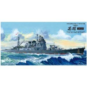 1/350 アイアンクラッド (鋼鉄艦) 日本海軍重巡洋艦 高雄 1942 リテイク 青島文化教材社