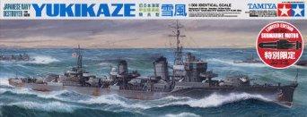 1/300 旧日本海軍甲型駆逐艦陽炎型 雪風 (特別限定 水中モーター付) タミヤ