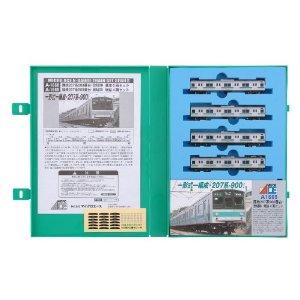 Nゲージ Nゲージ A1669 A1669 国鉄207系900番台・登場時 増結4両セット, バージンダイヤモンド専門店:a5a482ae --- officewill.xsrv.jp
