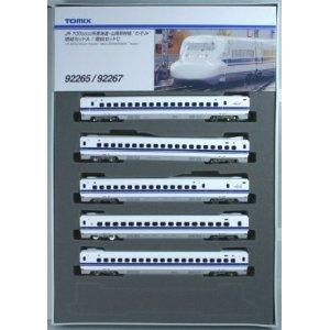 TOMIX Nゲージ 92265 700 3000系 のぞみ増結セットA