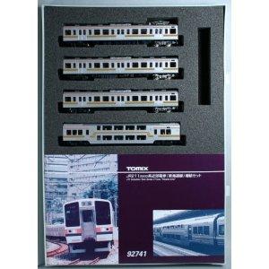 TOMIX Nゲージ 92741 211 2000系近郊電車 (東海道線)増結セット