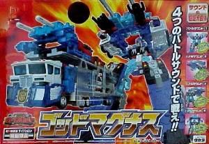 トランスフォーマー カーロボット C-023 ゴッドマグナス タカラトミー