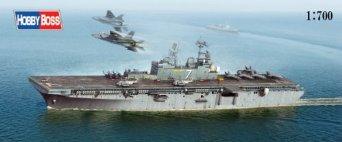 1/700 艦船シリーズ アメリカ海軍強襲揚陸艦イオー・ジマLHD-7 ホビーボス