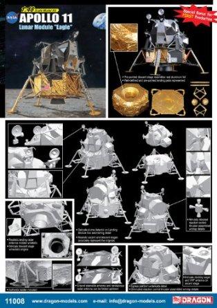 1/48 アポロ11号 月着陸船イーグル DRAGON/青島文化教材社