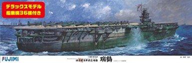 1/350 艦船モデルSPOT 日本海軍航空母艦 瑞鶴 艦載機36機付き フジミ模型