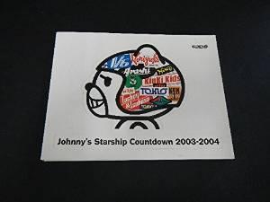 Johnny's Starship Countdown 2003-2004 WEB限定 DVD 嵐 他 公式 グッズ マルチレンズクリーナー付き