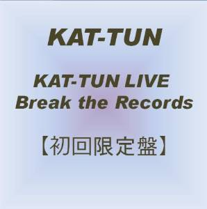 KAT-TUN LIVE Break the Records 【初回限定盤】 [DVD] マルチレンズクリーナー付き