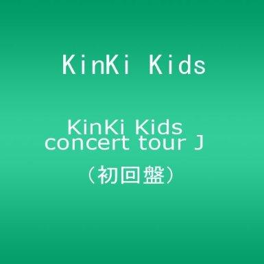 KinKi Kids concert tour J【初回盤】 [DVD] マルチレンズクリーナー付き