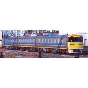 Nゲージ A6481 キヤ95系「ドクター東海」DR2編成 3両セット マイクロエース