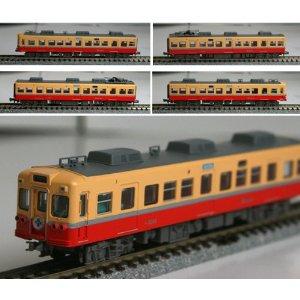 Nゲージ A6092 京成3200形90番台「リバイバル開運号」4両セット マイクロエース