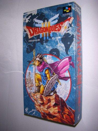 ドラゴンクエスト3 そして伝説へ エニックス スーパーファミコン(未使用)