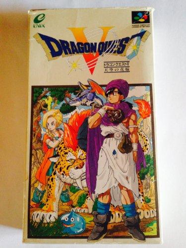ドラゴンクエスト5 エニックス スーパーファミコン(未使用)