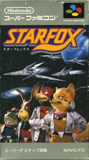 スターフォックス 任天堂 スーパーファミコン(未使用)