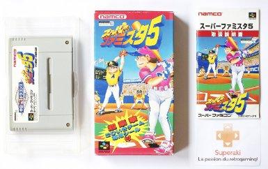 スーパーファミスタ5 ナムコ スーパーファミコン(未使用)