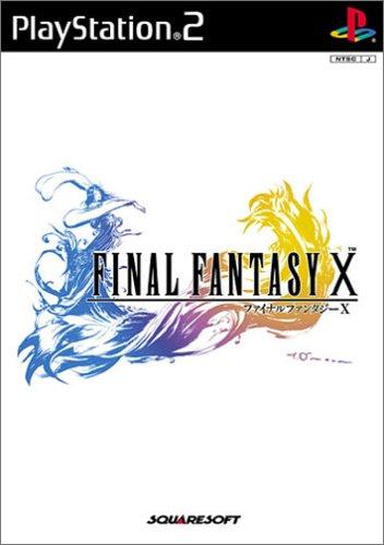 ファイナルファンタジーX スクウェア PS2 (新品)