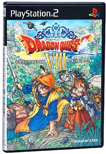 ドラゴンクエストVIII 空と海と大地と呪われし姫君 スクウェア・エニックス PlayStation2 (新品)