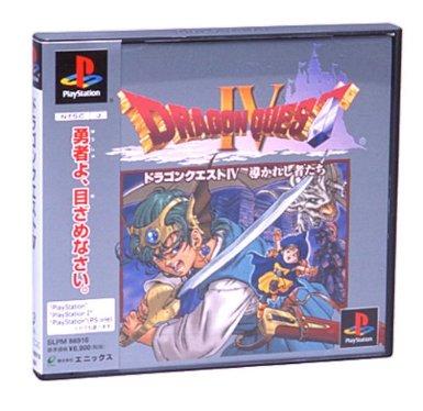 ドラゴンクエストIV 導かれし者たち エニックス PlayStation (新品)