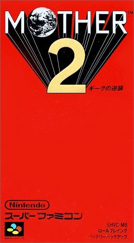 MOTHER2 ギーグの逆襲 任天堂 スーパーファミコン (新品)