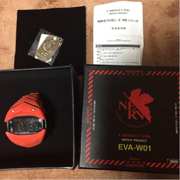 新世紀エヴァンゲリヲン 新劇場版・オリジナルデザインウォッチ「EVA-W02」 クワッドエレメンツ(外箱EVA-W01)
