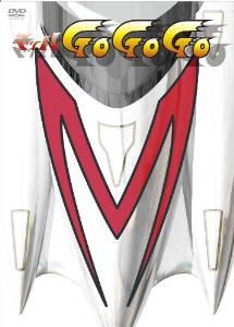 マッハGoGoGo(97) DVD-BOX 1 マルチレンズクリーナー付き