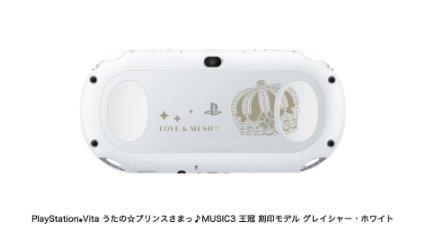 PlayStationVita うたの☆プリンスさまっ♪MUSIC3 王冠 刻印モデル ソニー・コンピュータエンタテインメント